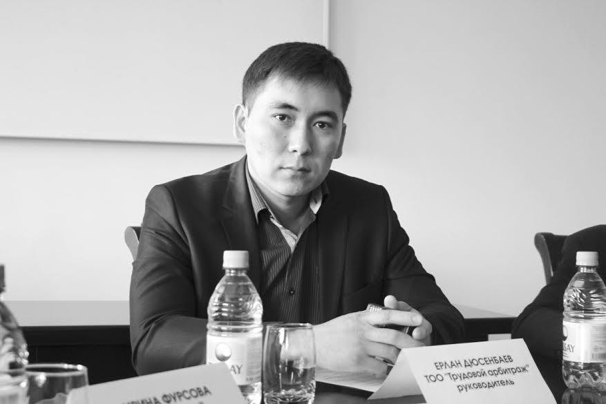 Ерлан Дюсенбаев