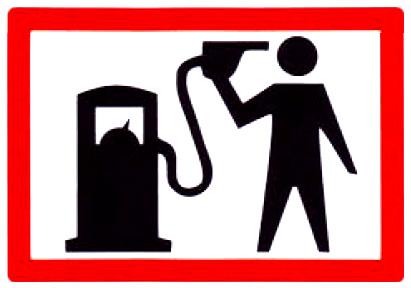 бензин-дорожает