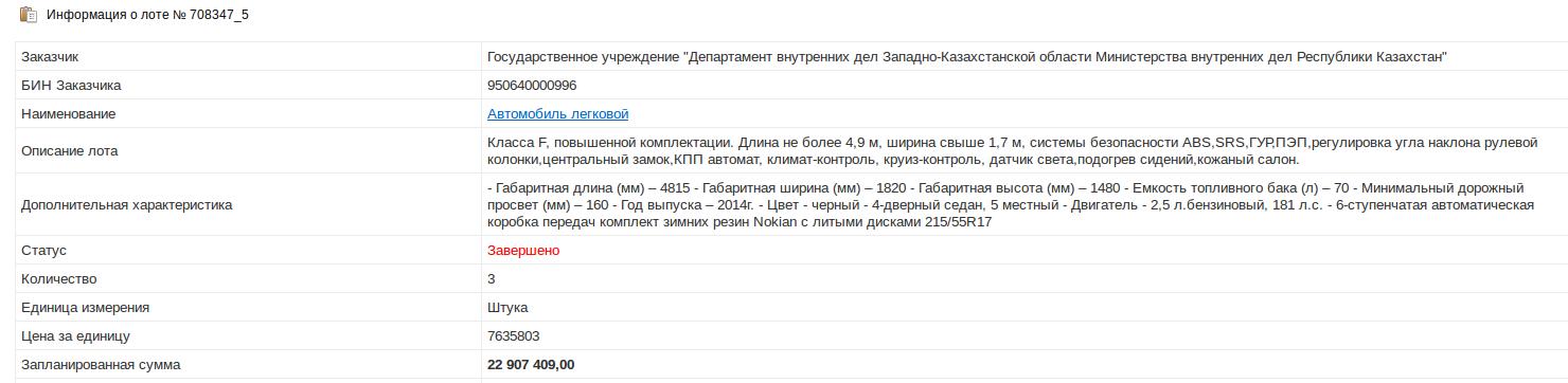 Снимок экрана от 2014-07-02 16:31:46