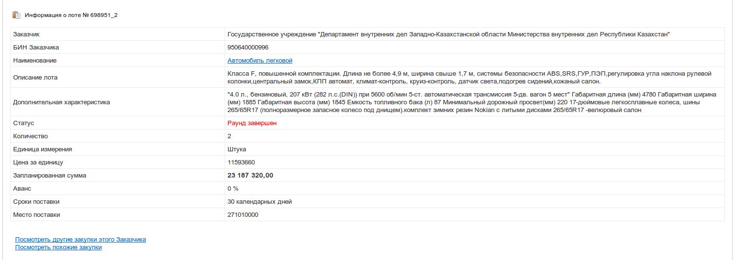 Снимок экрана от 2014-07-30 16:43:45