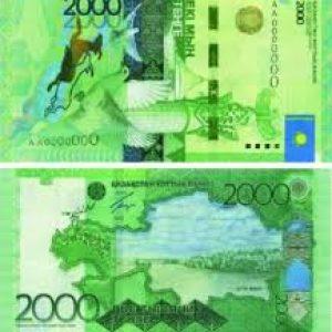 2000 тенге