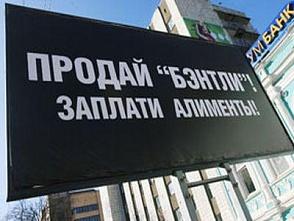 Выпустят ли на границу казахстана если есть долги