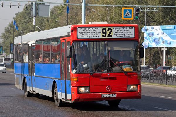 можете купить маршрутка по 92 пвтобусу против
