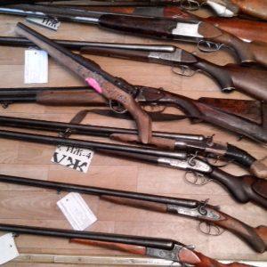 Оружие СКО