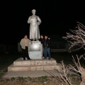 Памятник ЮКО