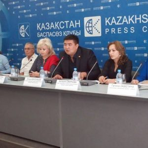 канализация пресс-конференция