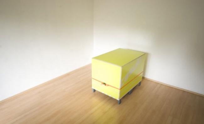 Это похоже на обыкновенную коробку.