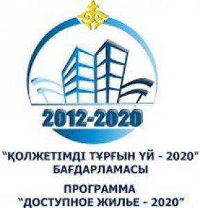 20140114152145