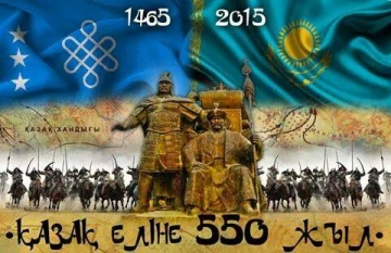 550 лет казахского ханства эмблема тольятти монеты