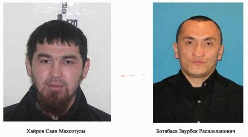 Хайров и Ботабаев