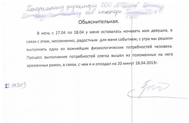 объяснительная записка образец на казахском