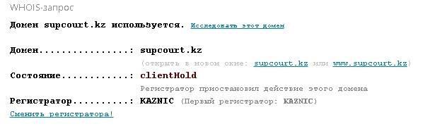 справочник по судебным делам
