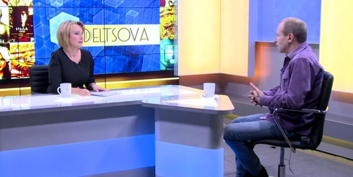 Дельцова и Петров