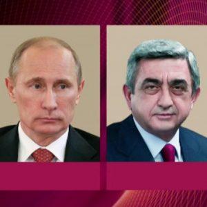 президенты России и Армении