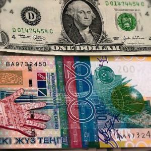тенге и доллар