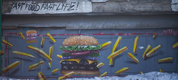 Репас граффити бургер