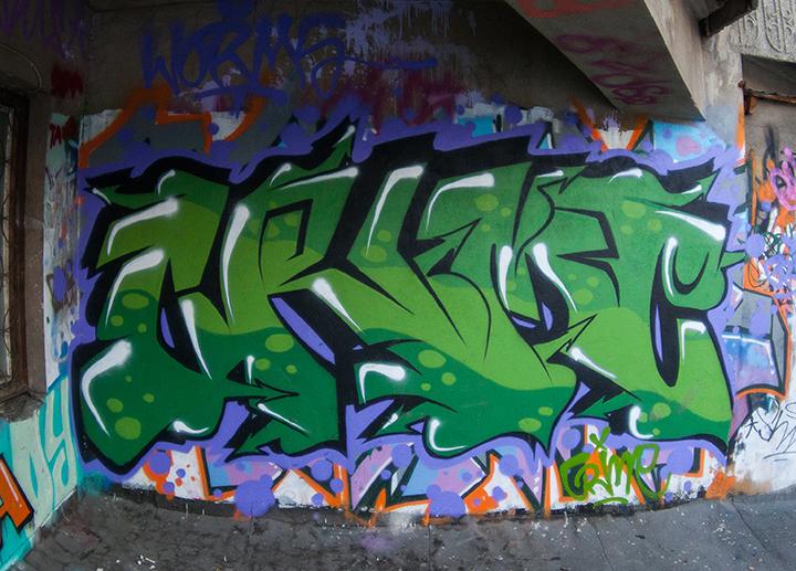 Граффити Worms