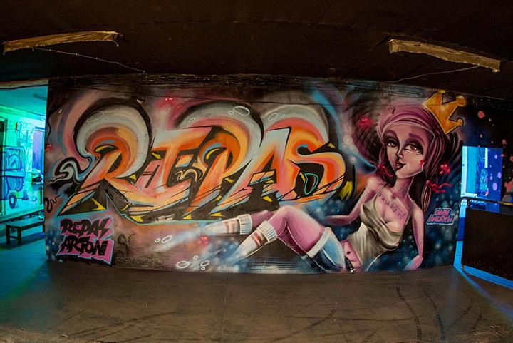 Граффити Репас