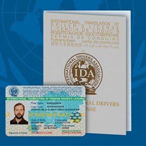 Фото с сайта www.i-d-a.kz