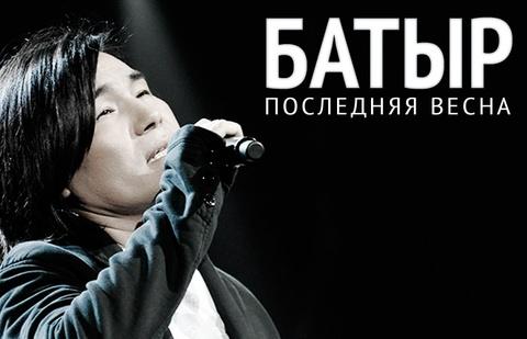 по телевидению: