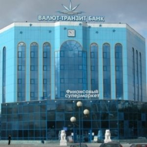 Валют-Транзит Банк