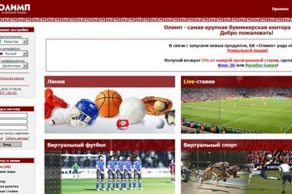 Ставки на спорт алматы как в интернете заработать 100 грн в день в интернете