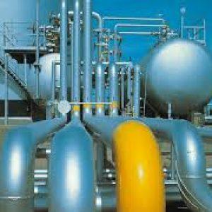 Нефть-1