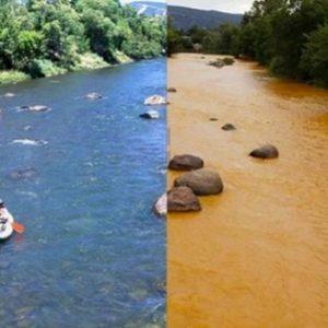 США река