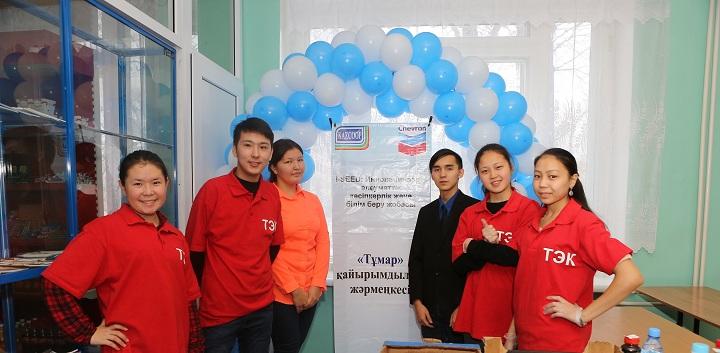ТЭК_благотворительная ярмарка Тумар (3)-Астана