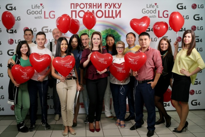День Донора с LG_общее фото1