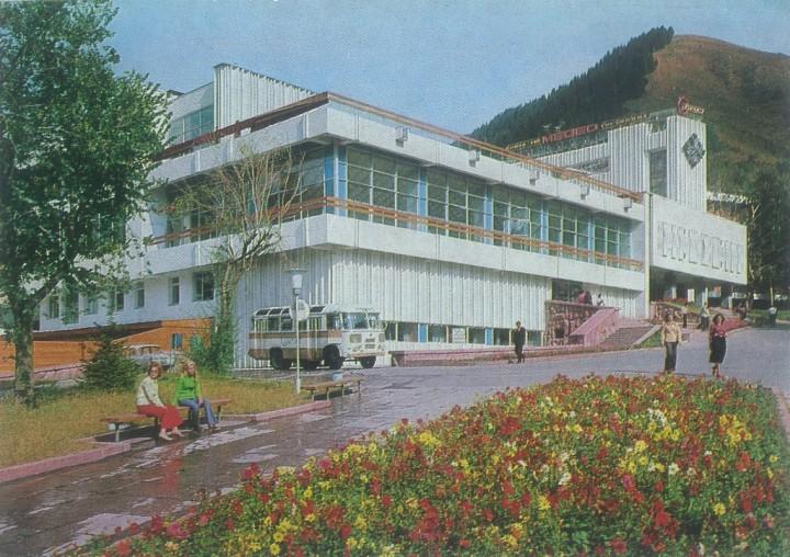 Medey гостиница