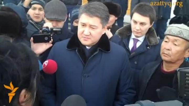 фото с сайта Azattyq.org