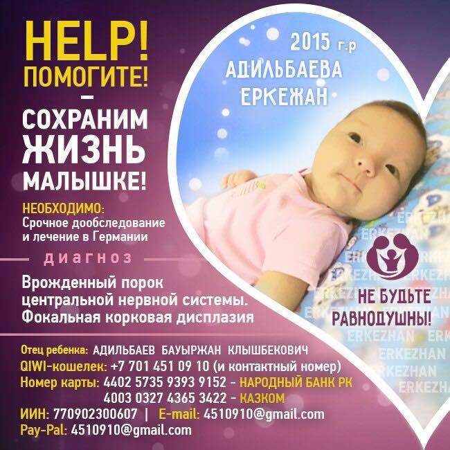 11951857_320195728104546_333610210000913361_n
