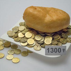 Пирожок по 1300