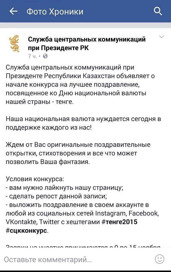 вославутенге
