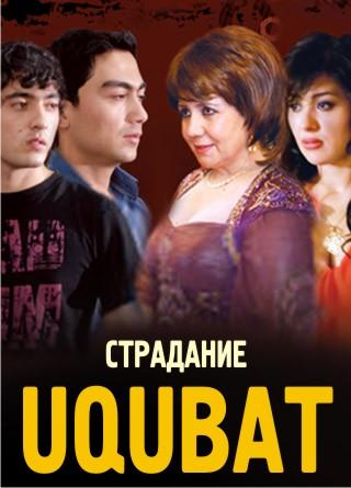 Государство в Узбекистане даже сснимает фильмы о работорговле
