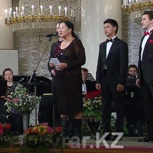 казахский романс