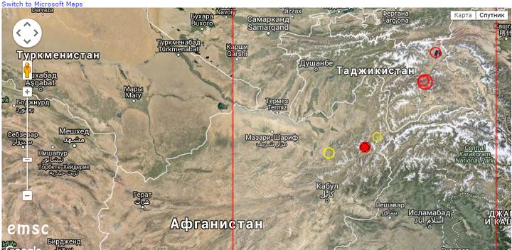 землетряс