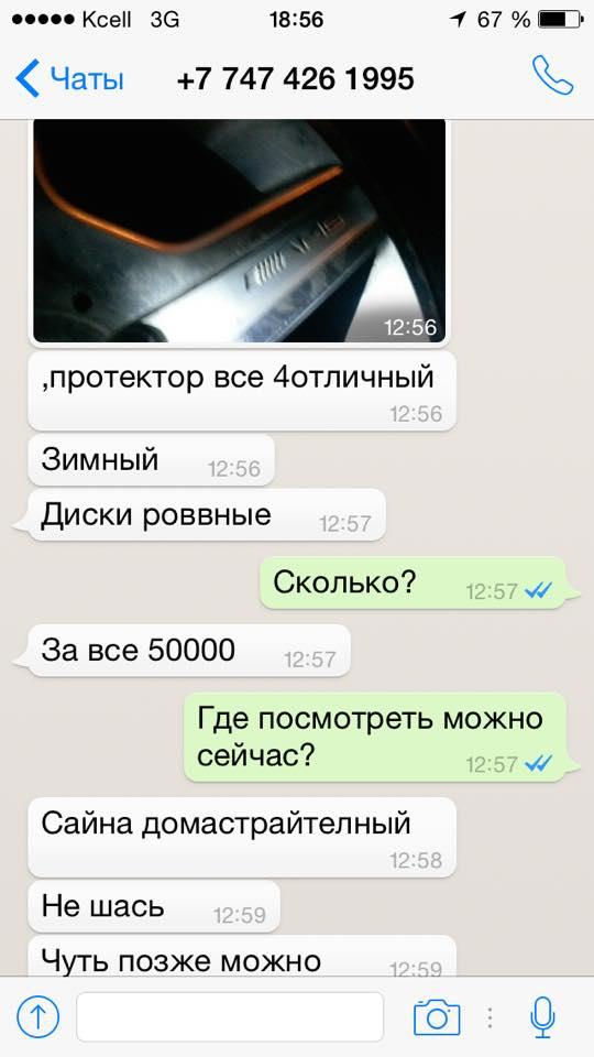 1452746253_2