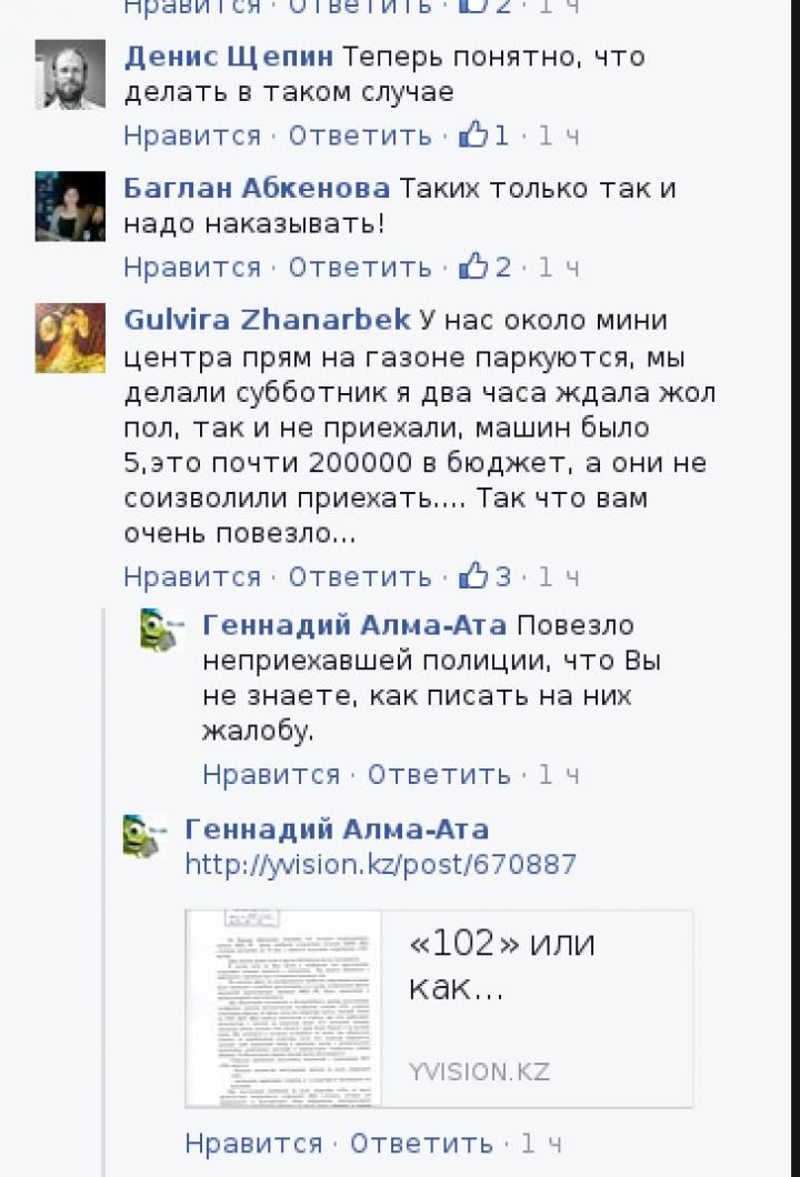 Screenshot at 2016-01-14 10:56:27