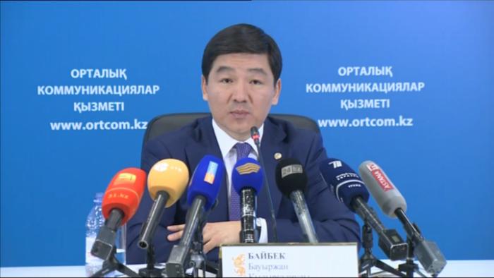 Бауыржан Байбек, аким Алматы
