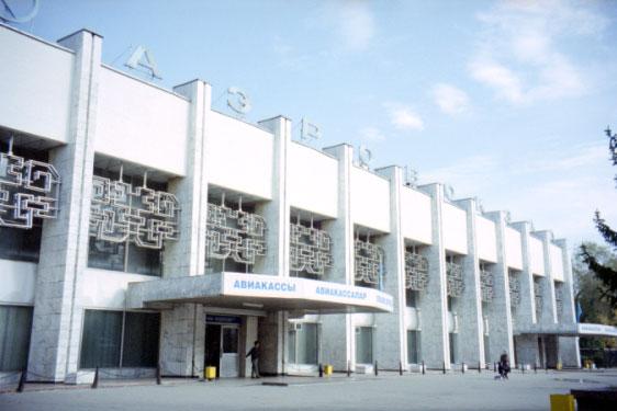 Аэровокзал Алматы скоро будет снесен
