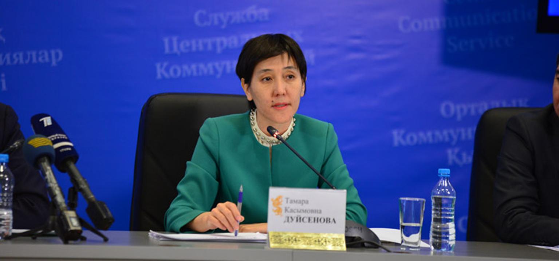 Тамара Дуйсенова. Фото - tengrinews.kz