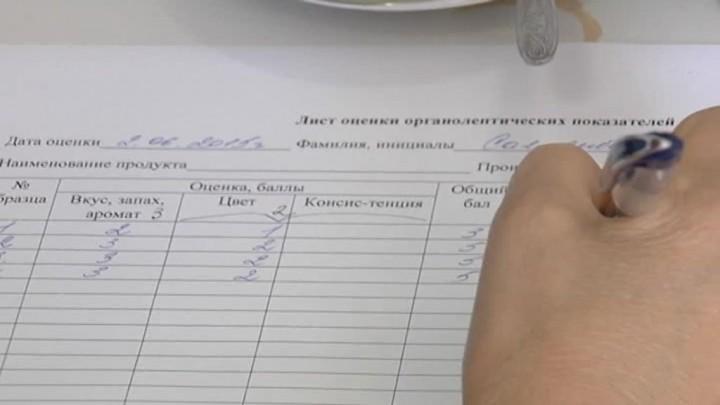 Vash Expert 04.07.15 Сгущенка Болгария Дневной мейк_cut_cut 8072