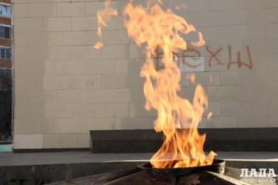 В Актау вандалы осквернили монумент «Вечный огонь»
