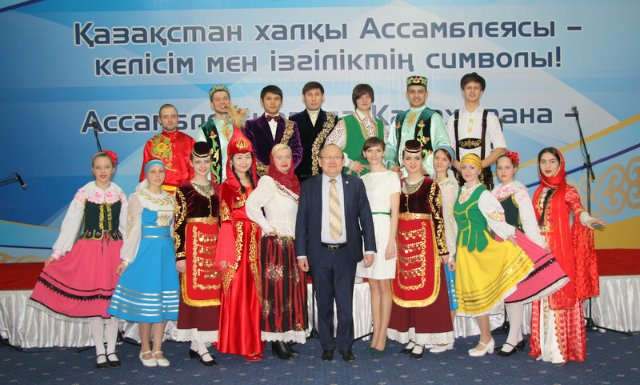 Источник - slavcentr.kz