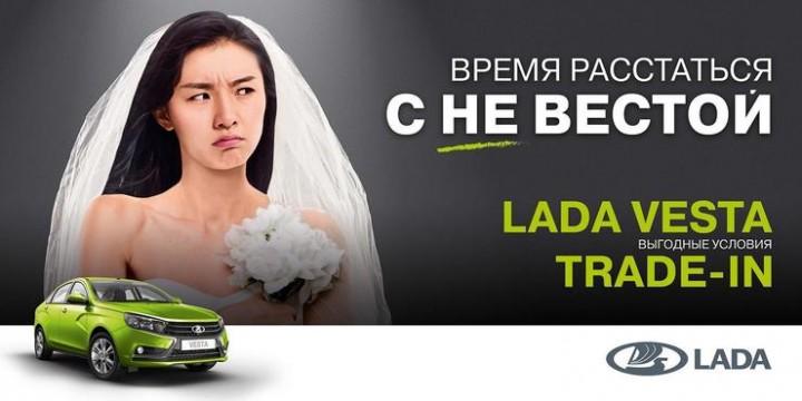 Источник - avtovzglyad.ru