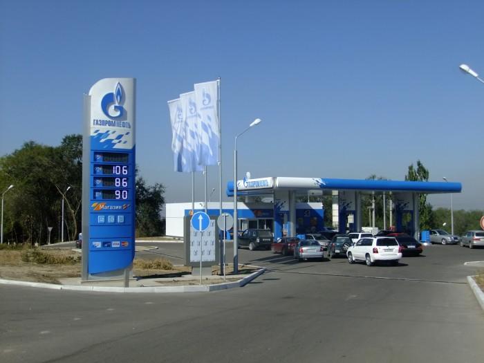 Источник - azs.gazprom-neft.kz