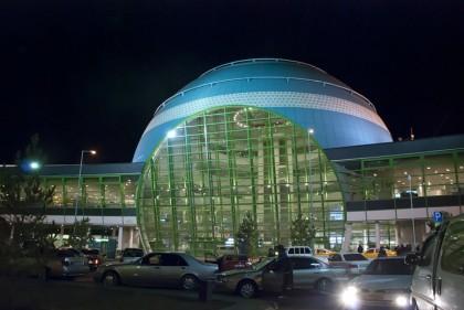 Астана Аэропорт Информация от Skyscanner