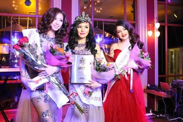 Слева направо: Диана Нашенова, Айнур Айтимова и Милана Жинкина